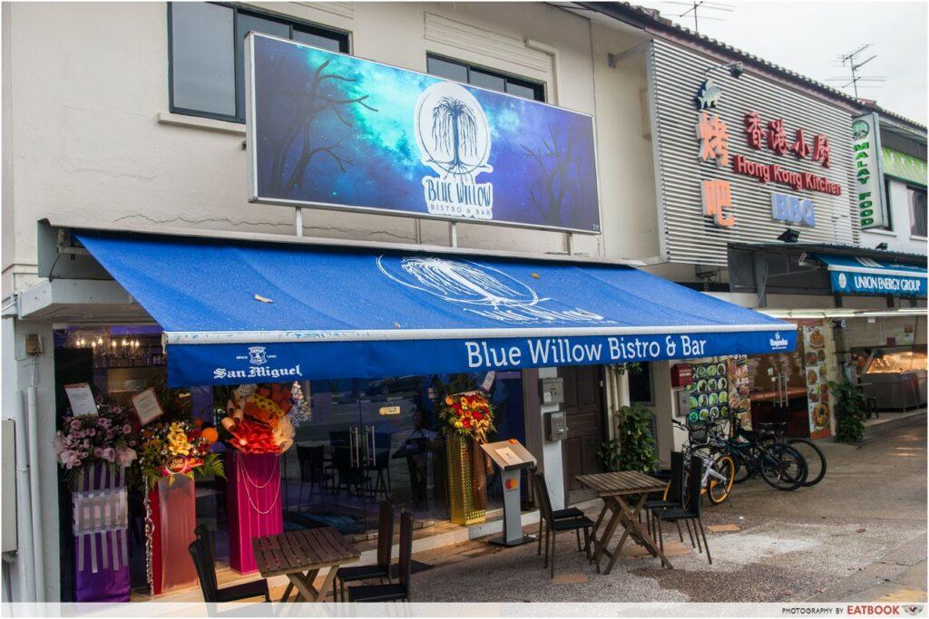 Blue Willow - shopfront