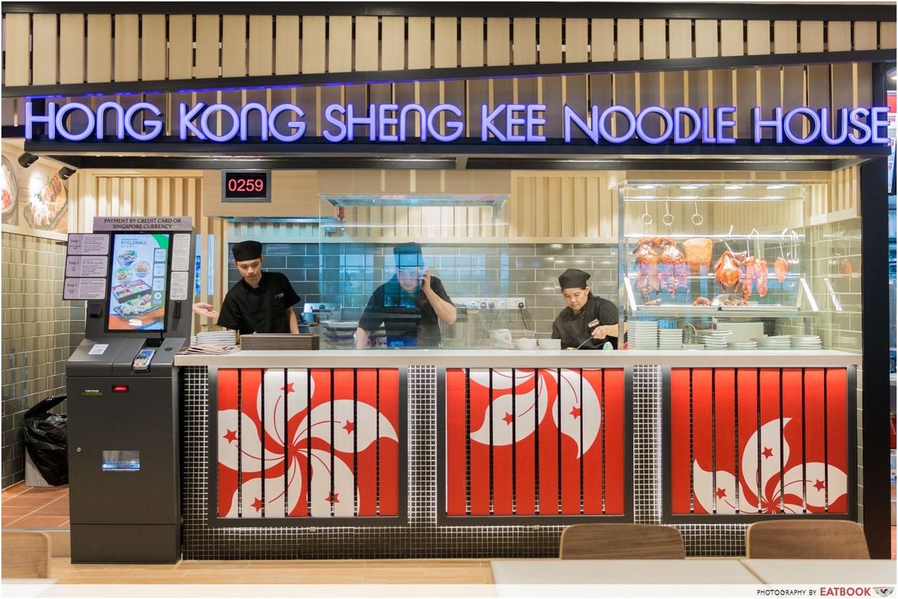 Changi T4- hong kong sheng kee