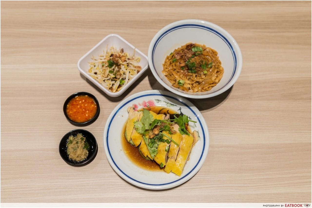 Changi T4- lou yau food