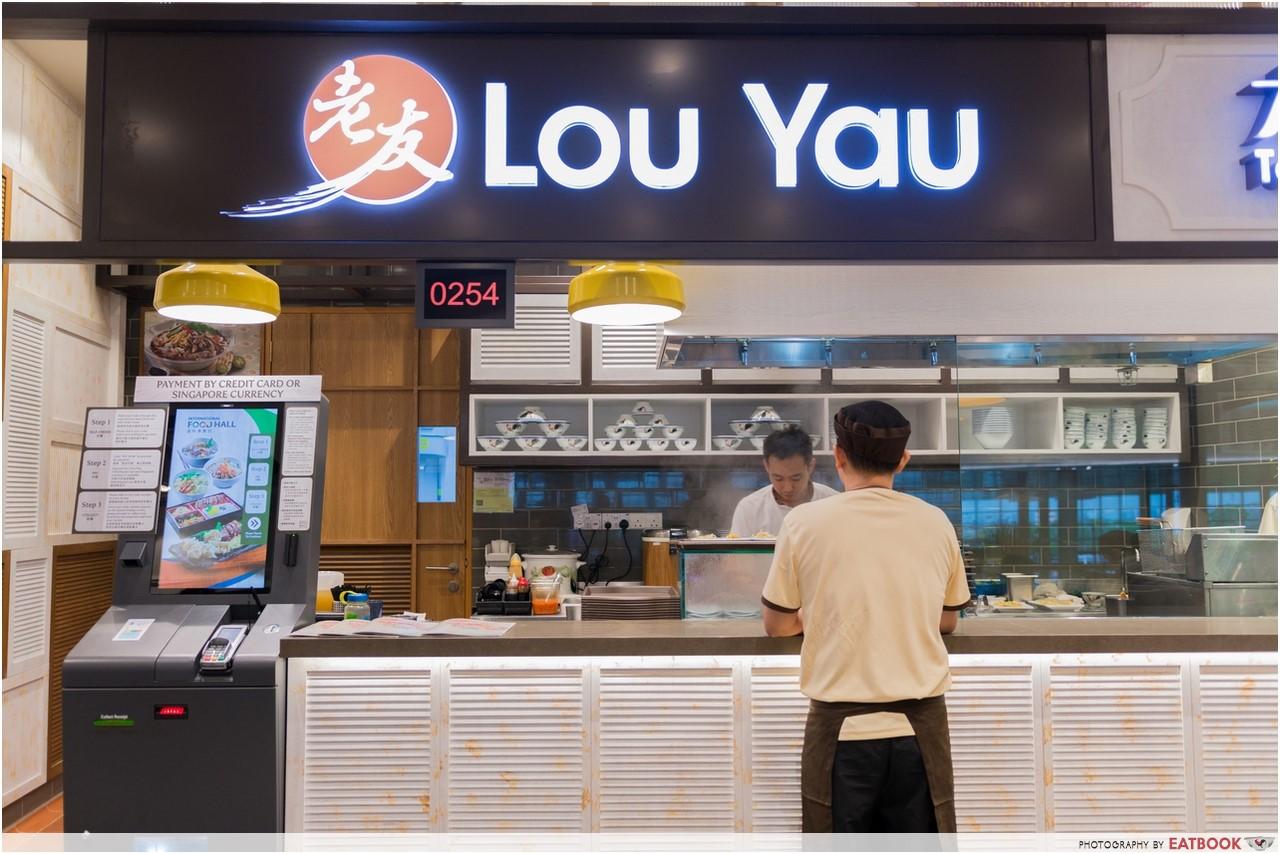 Changi T4- lou yau