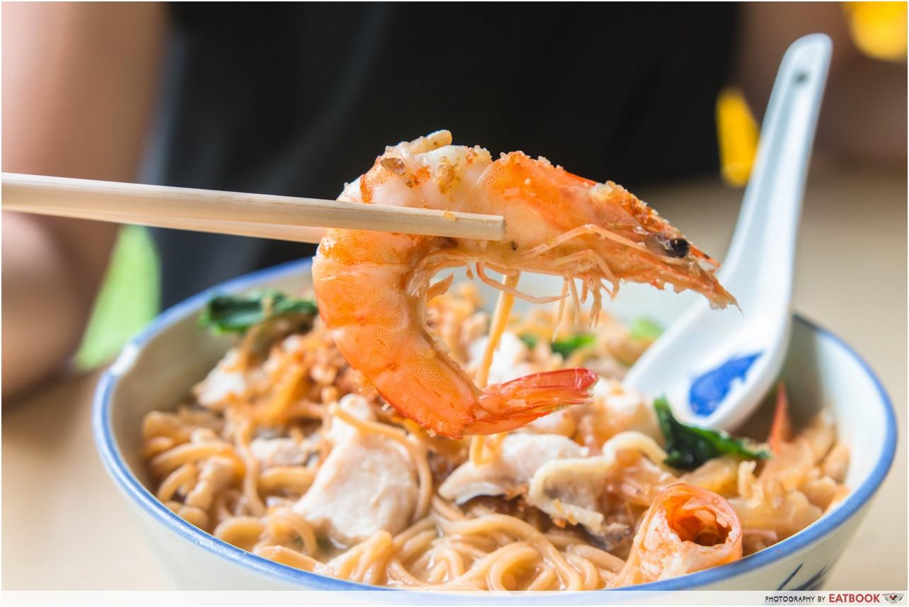 hai xian zhu zhou - seafood