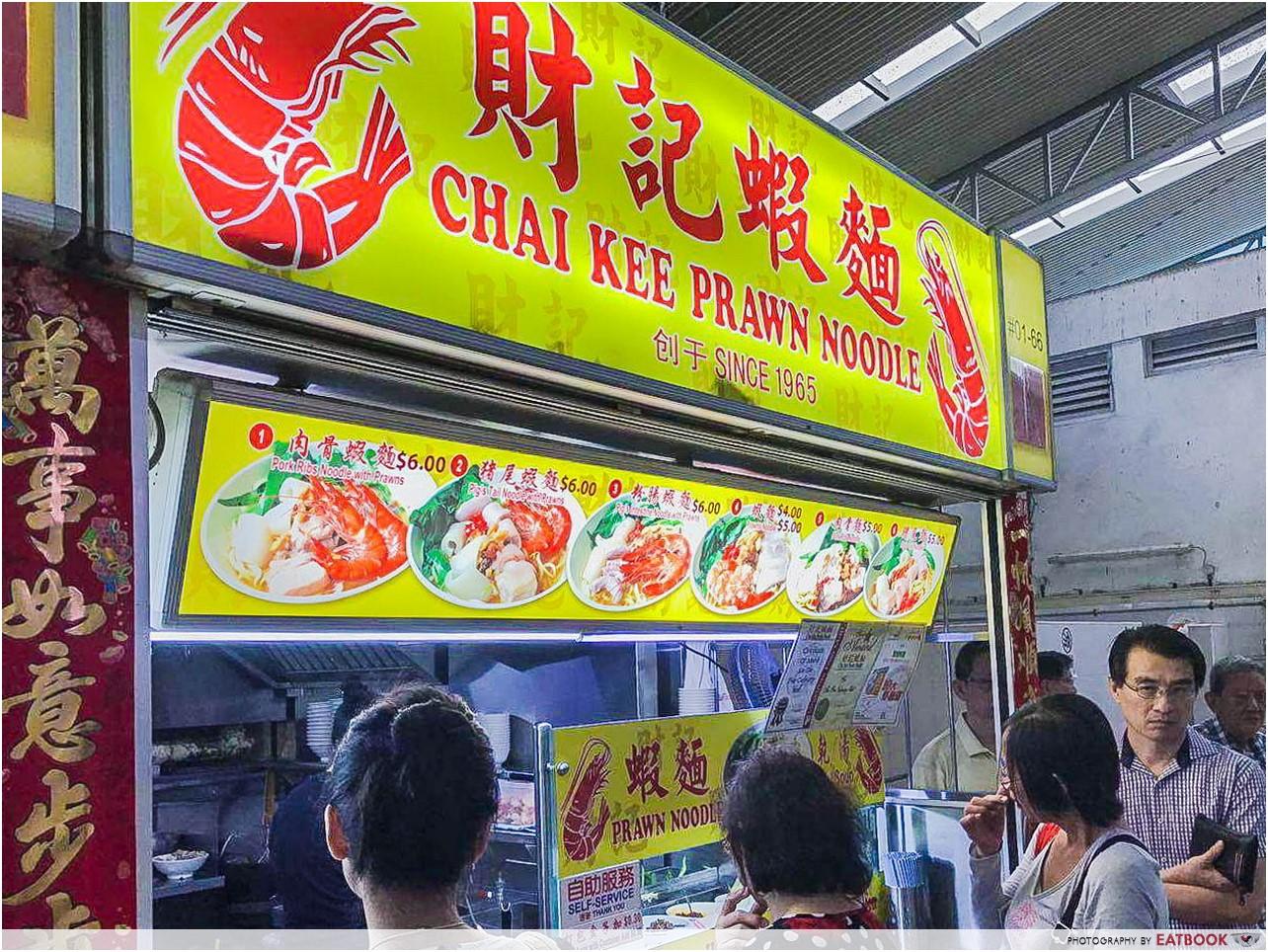 Kovan market - chai kee prawn noodles