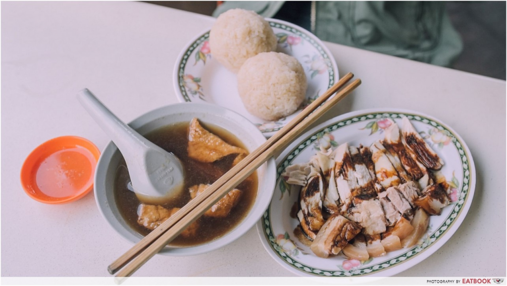 Malaysian-style dishes in Singapore - Hanian Chicken Rice Ball