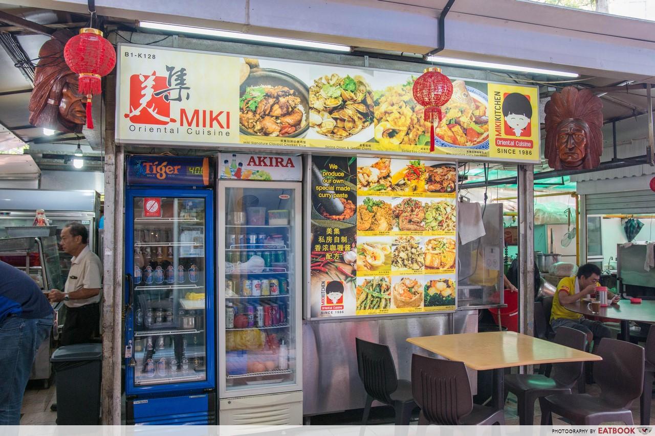 Miki Oriental Cuisine - shopfront