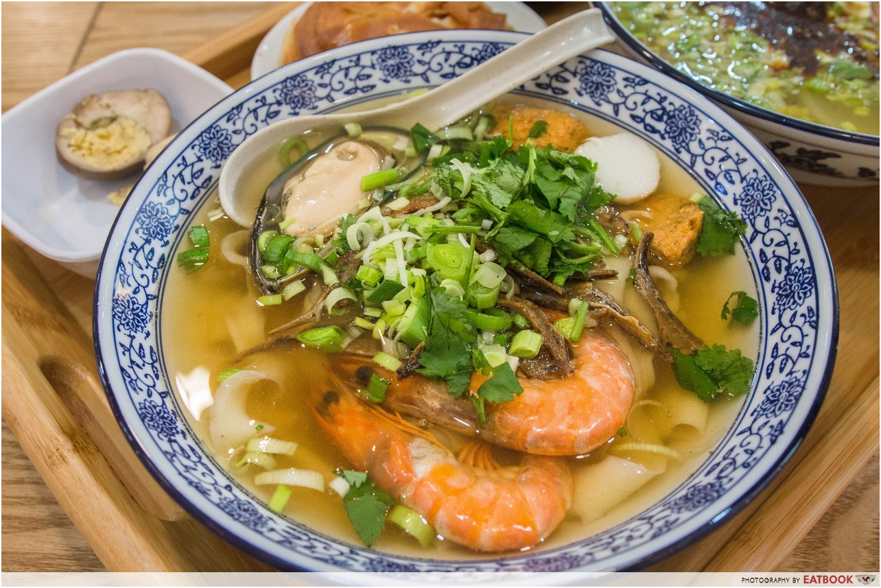 Nuodle- seafood noodles
