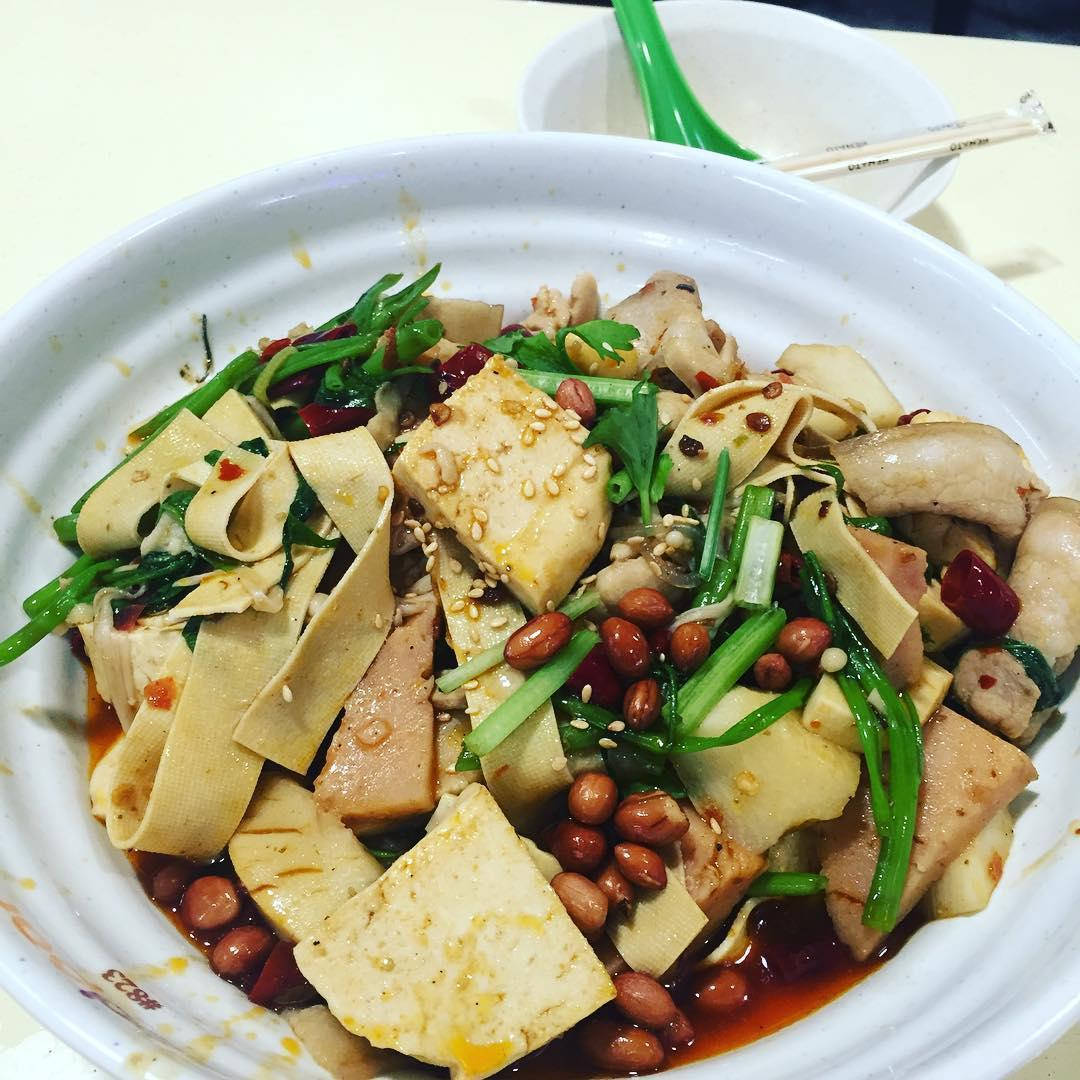 Tampines West food - Ri Ri Sheng Mala Pot
