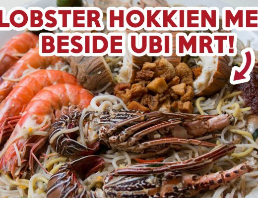 Ubi MRT- feature image