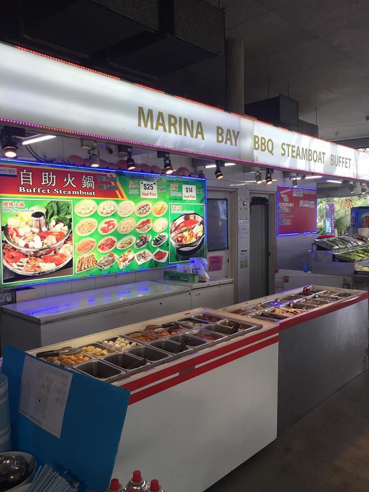 halal buffet- marina bay bbq