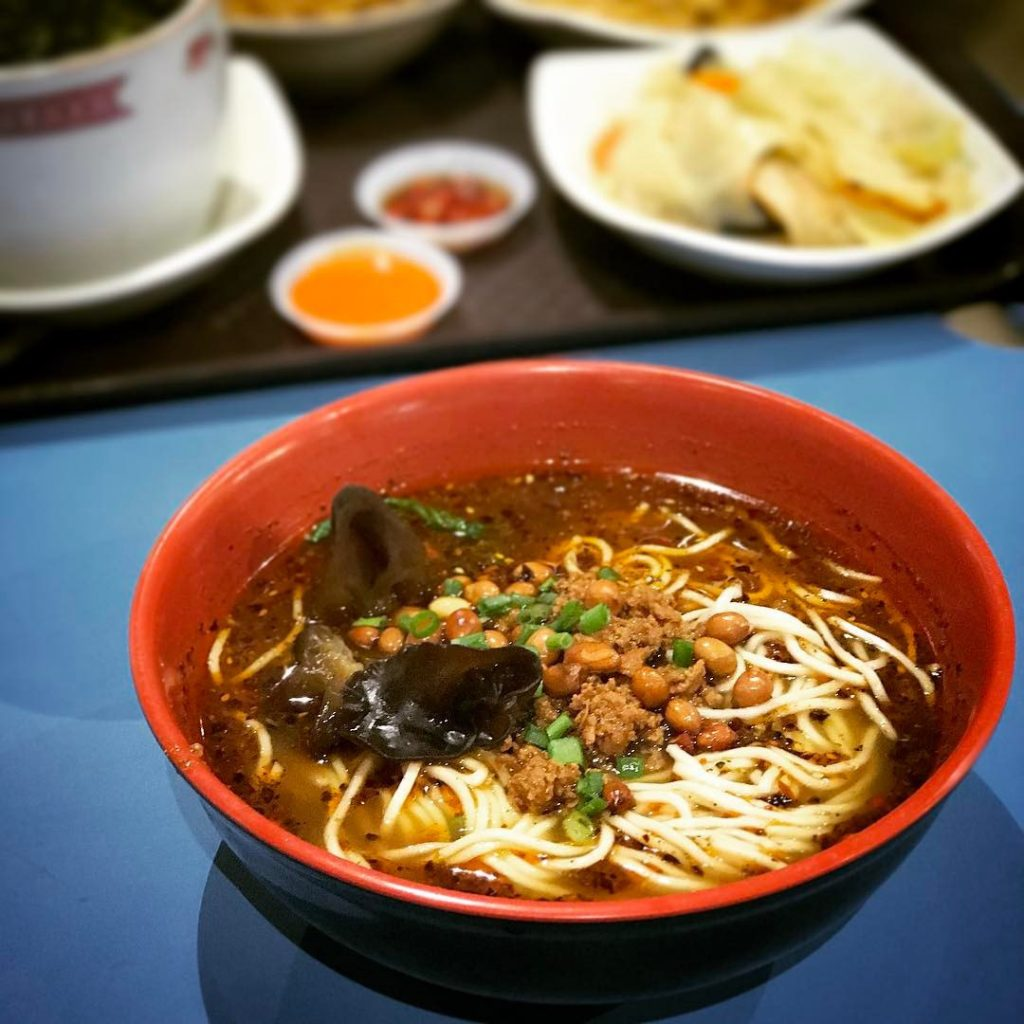 Bedok Interchange Hawker Centre zhong hua noodle house