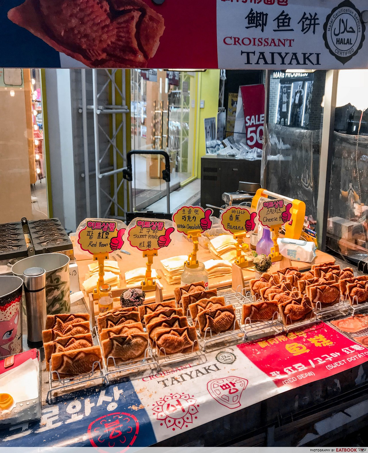 Halal Food places In Seoul - Croissant Taiyaki