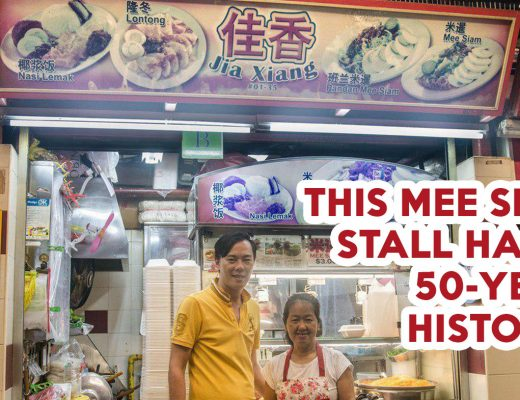 Jia Xiang Mee Siam - Feature Image