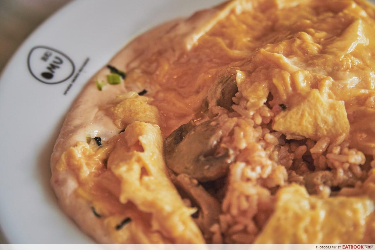 Omu - Mushroom Bits In Rice