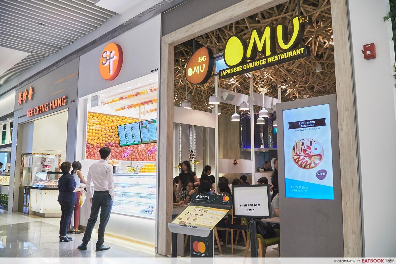 Omu - Storefront