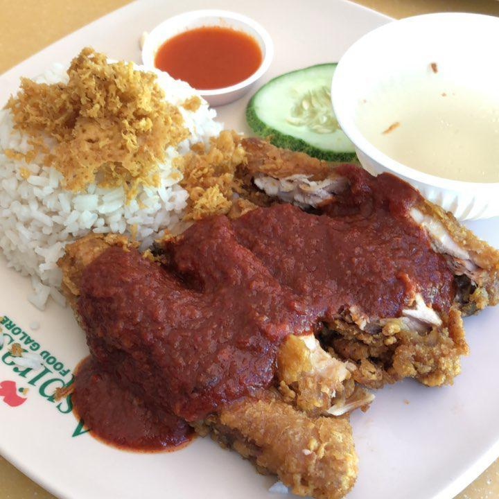 Seah Im Food Centre - Aspirasi
