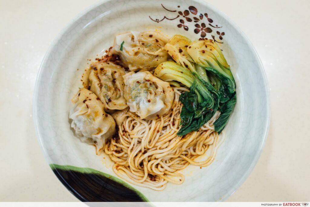 Supreme Ramen Xiao Long Bao Pork Dumpling Noodles Dry