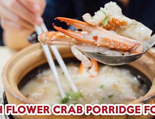 Swatow Is Here Flower Crab Porridge FT IMG