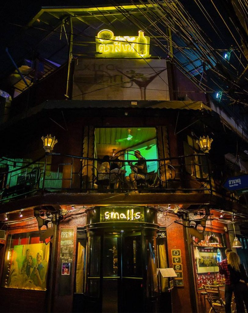 bangkok restaurants smalls bar