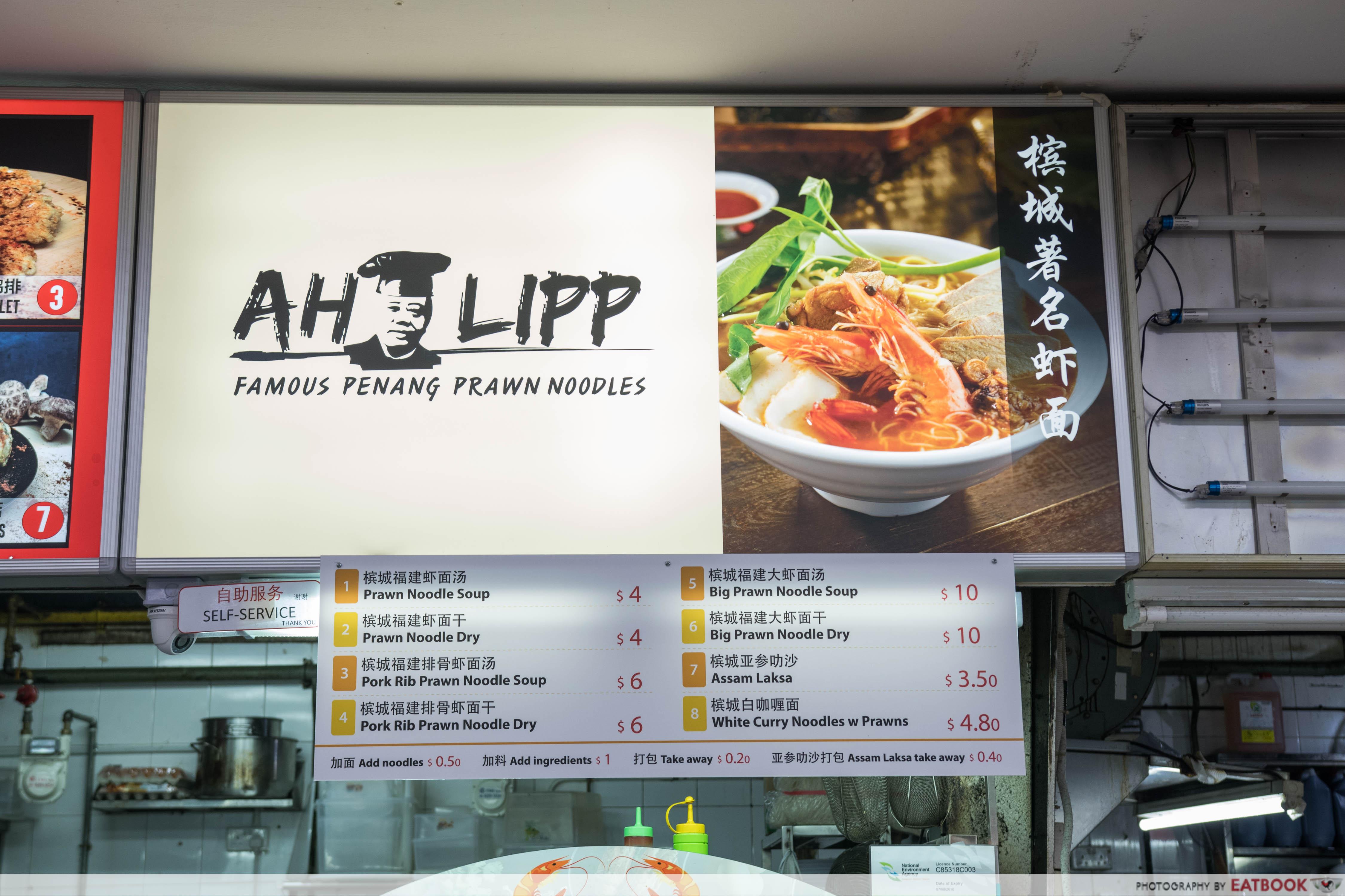 Ah Lipp Prawn Mee - Signboard