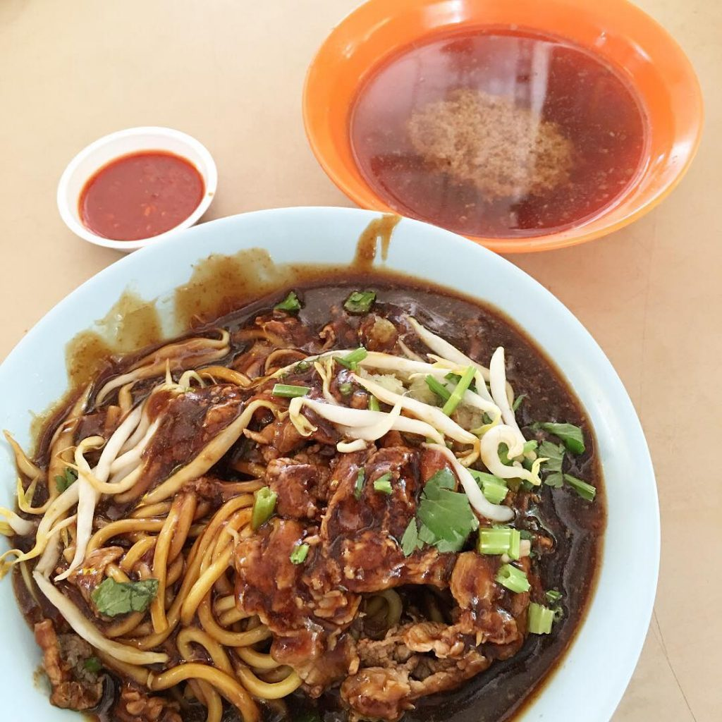 Bendemeer Food Centre - Toa Payoh Hwa Heng Beef Noodles