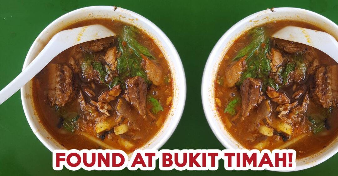 Bukit Timah Food Centre - Feature Image