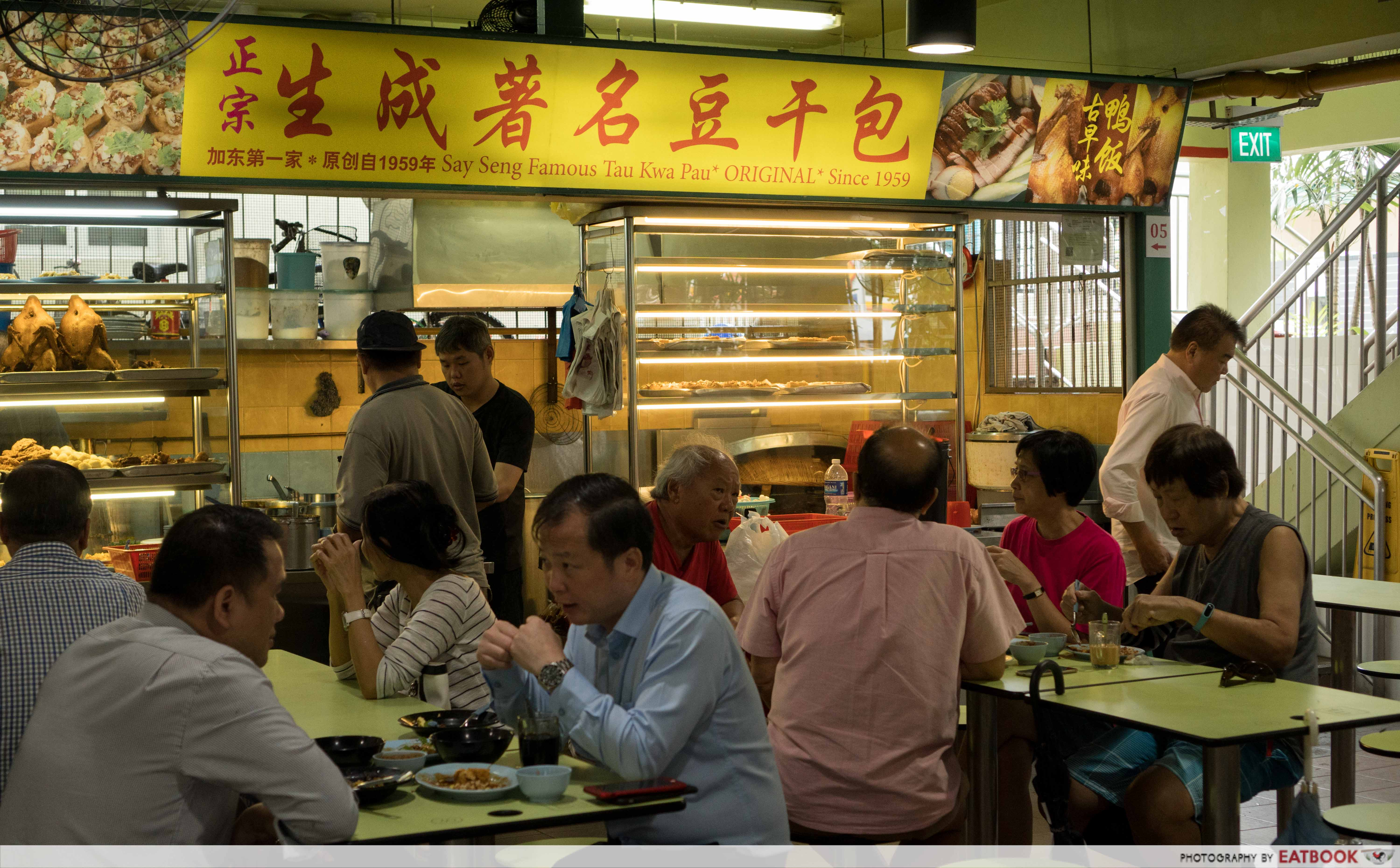 Say Seng Tau Kwa Pau stall