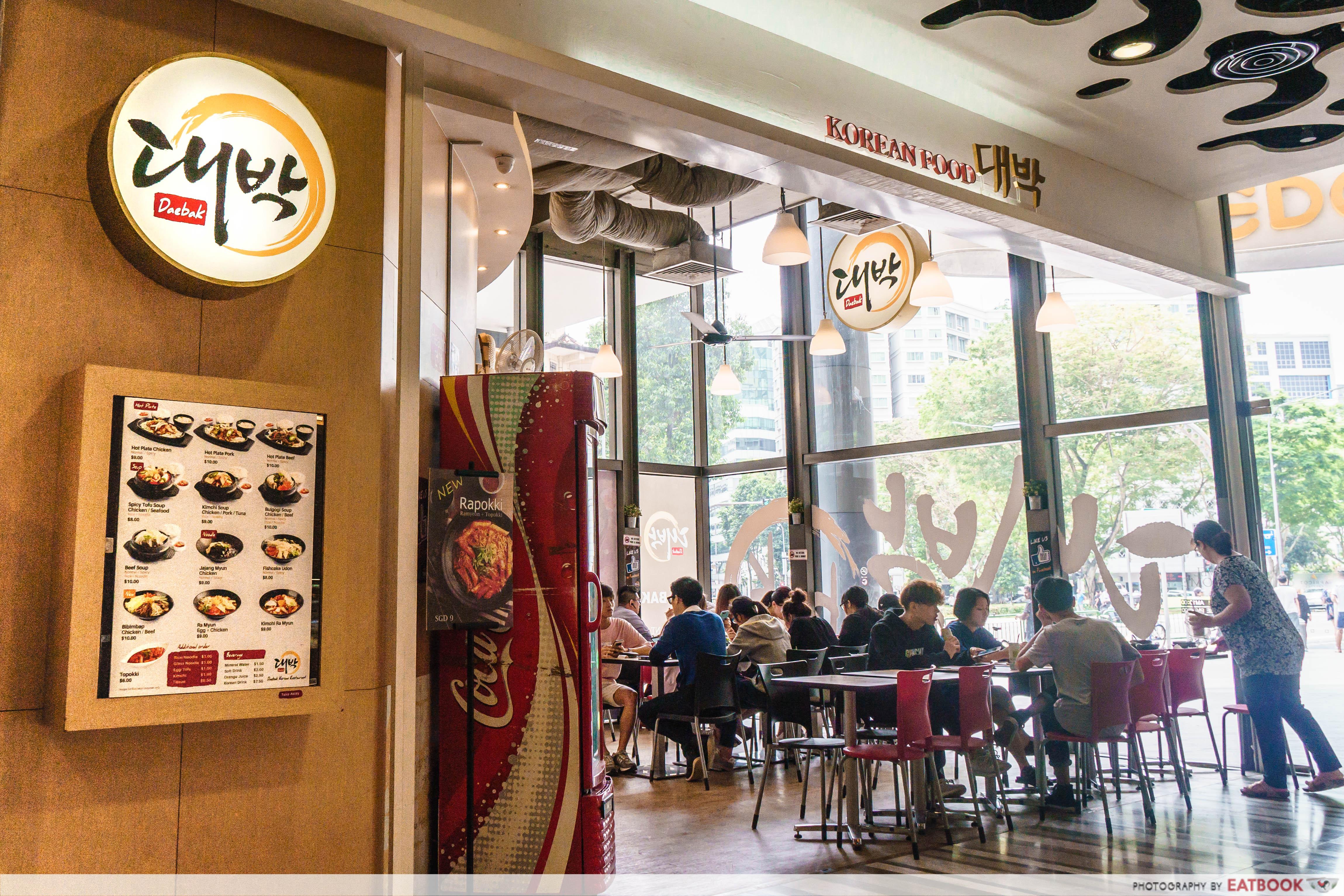 Daebak Korean Restaurant-ambience