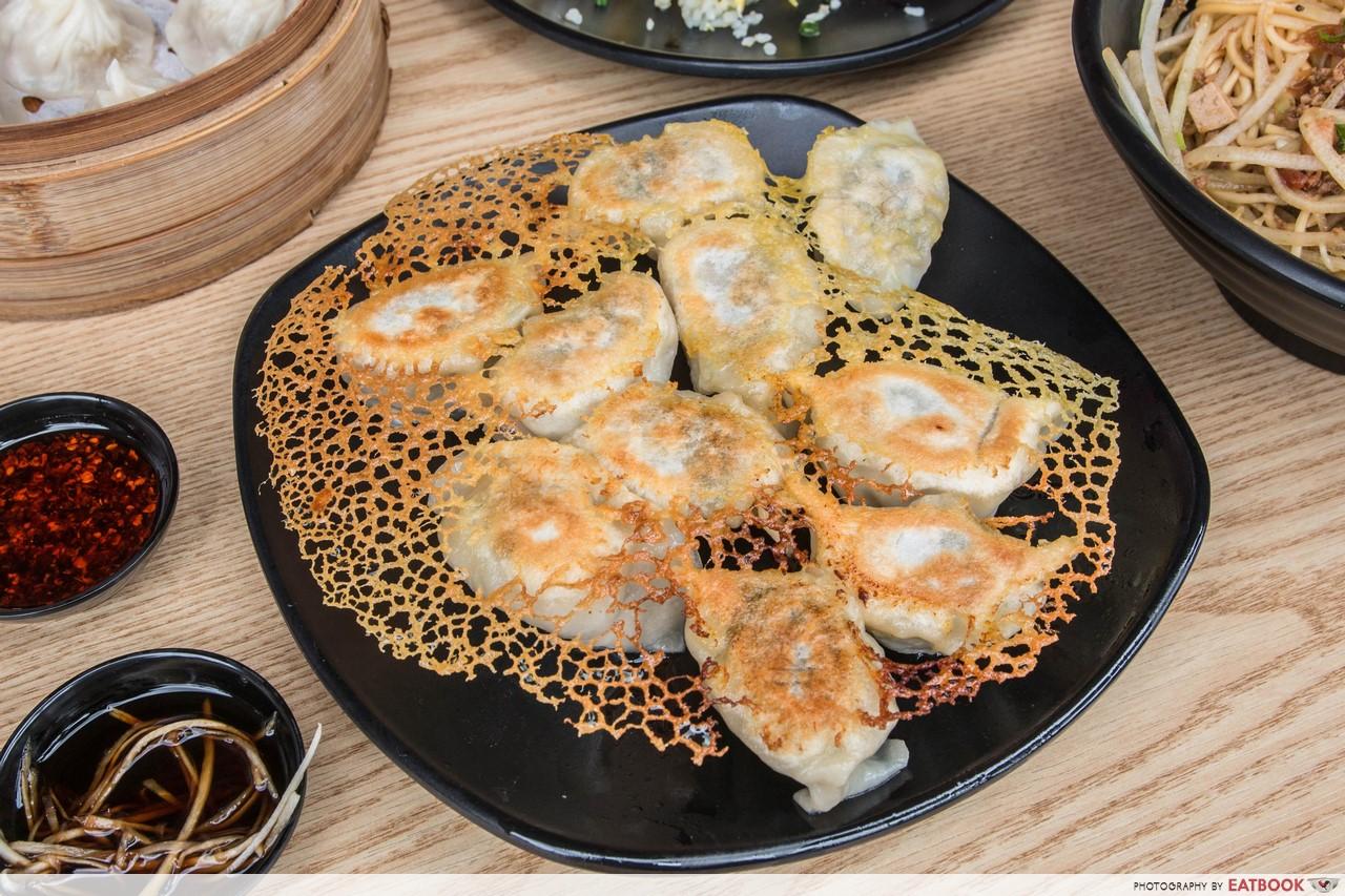 Hao Wei Lai - Pan Fried Dumplings