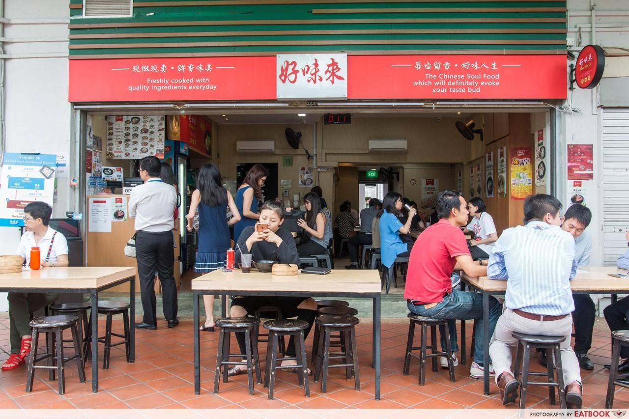 Hao Wei Lai - Shopfront