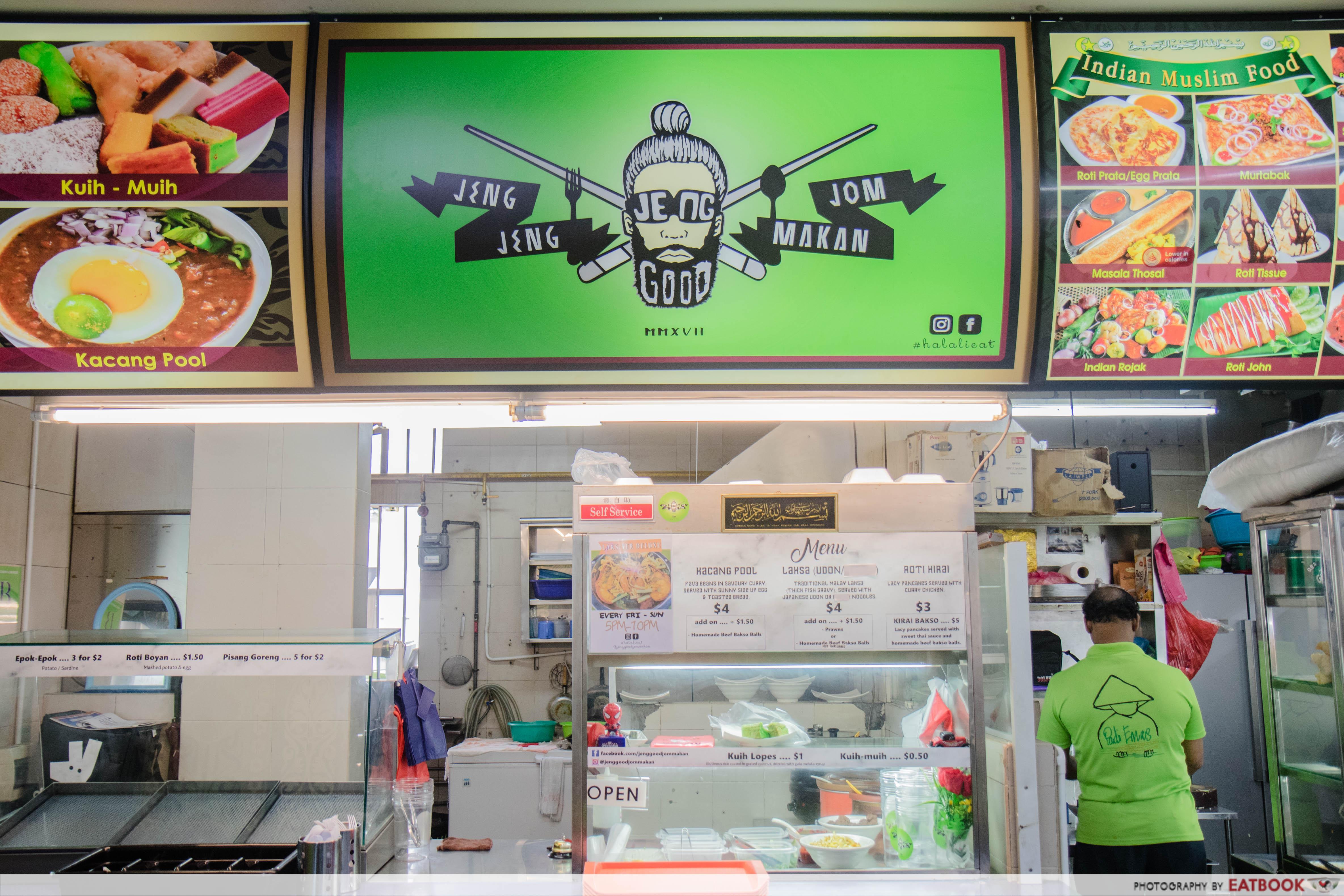 Jenggood Jom Makan - Shop front