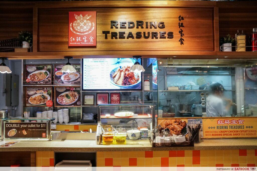 RedRing Treasures- storefront