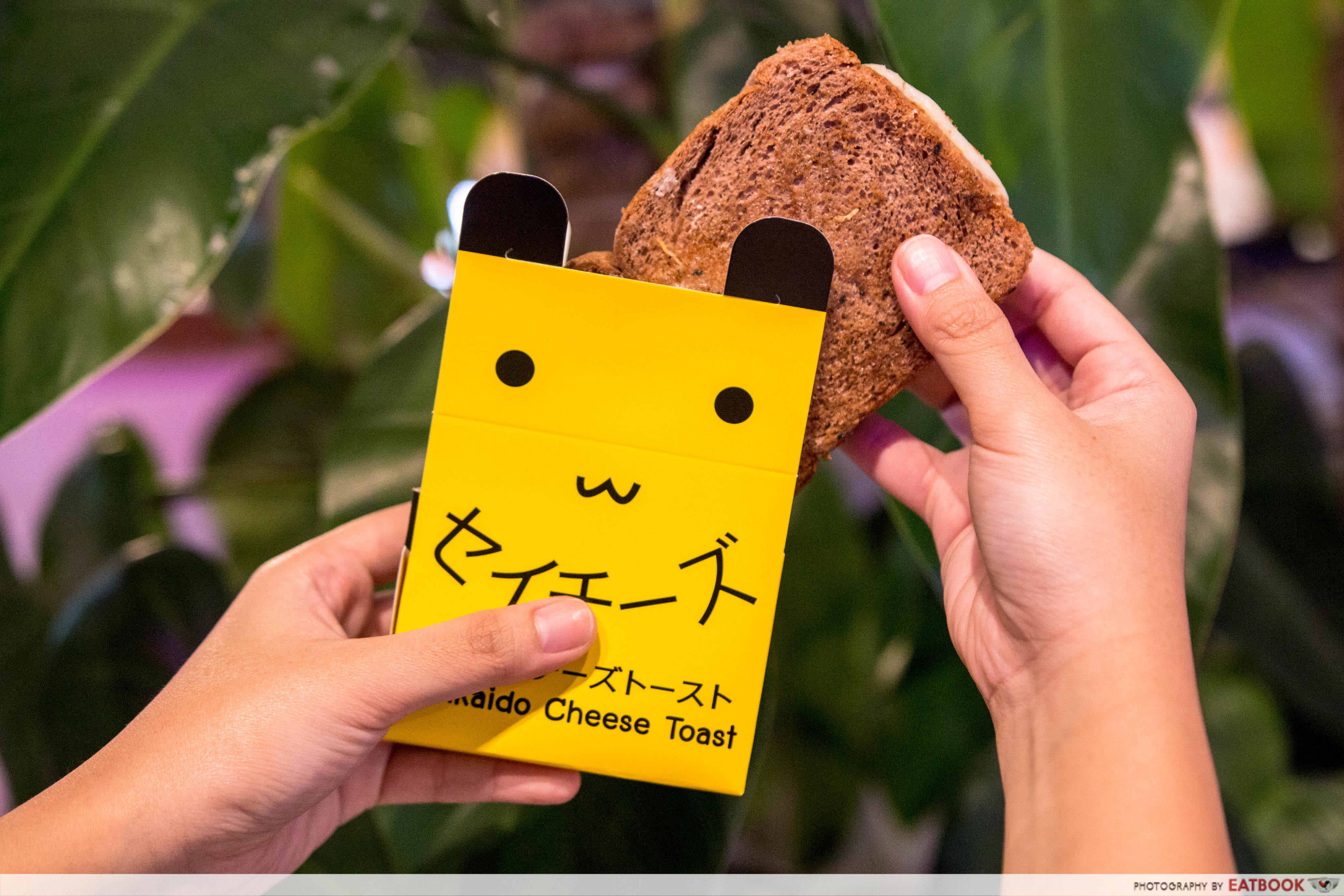Say Chiizu - Chocolate Toast