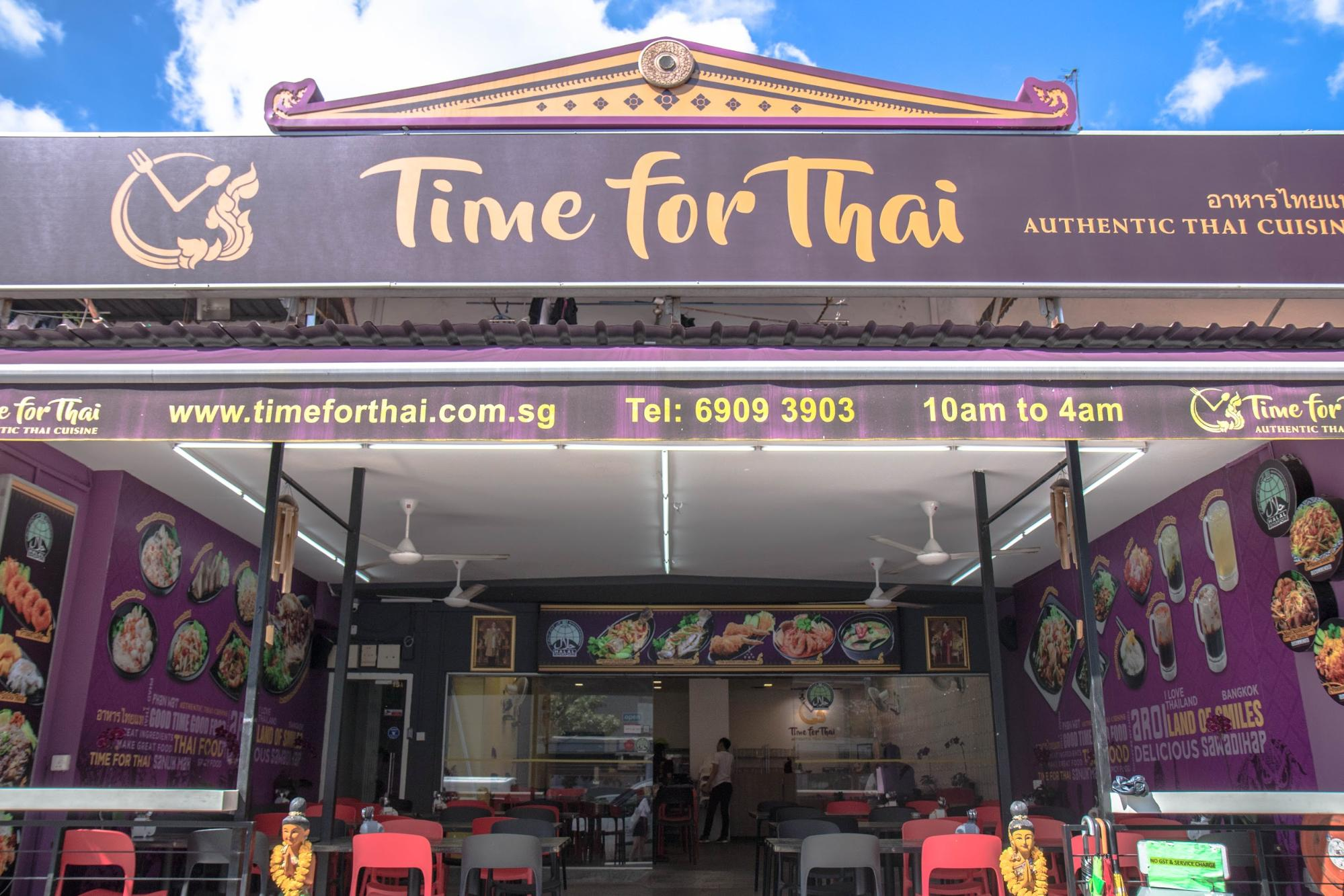 Time for Thai - shopfront