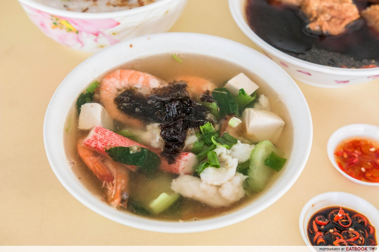 Xian Jin Mixed Vegetable Rice - Sliced Fish Soup