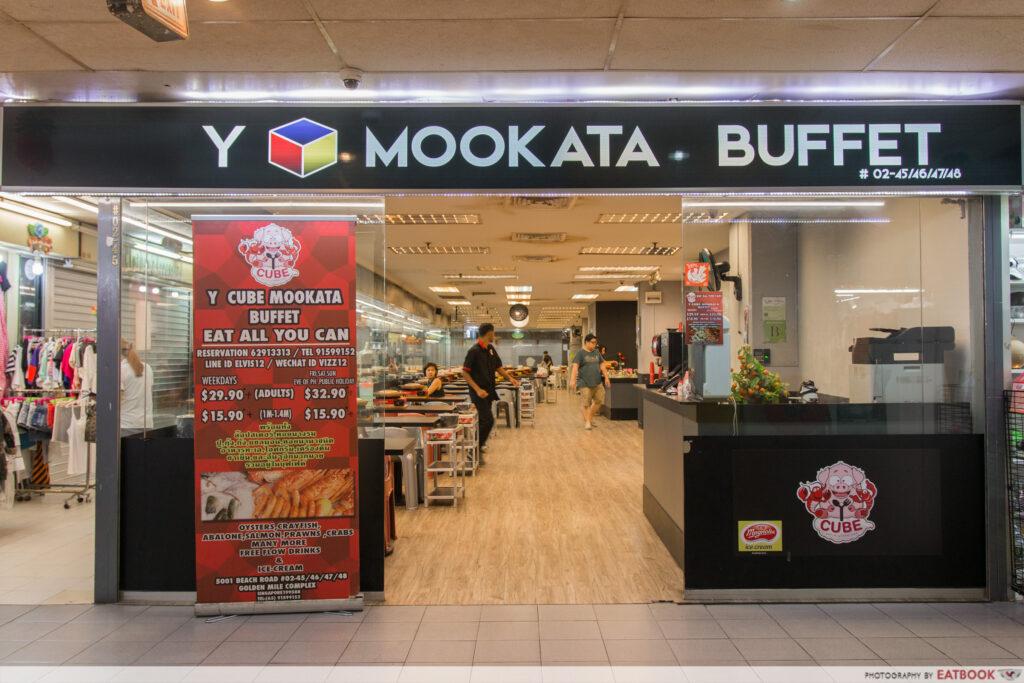 Y cube mookata - shopfront