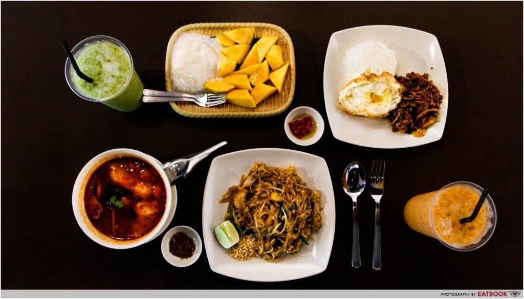 halal thai food - sticky rice