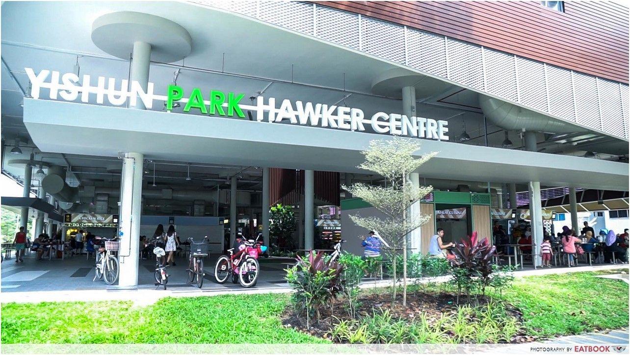 hipster hawker centres - yishun park