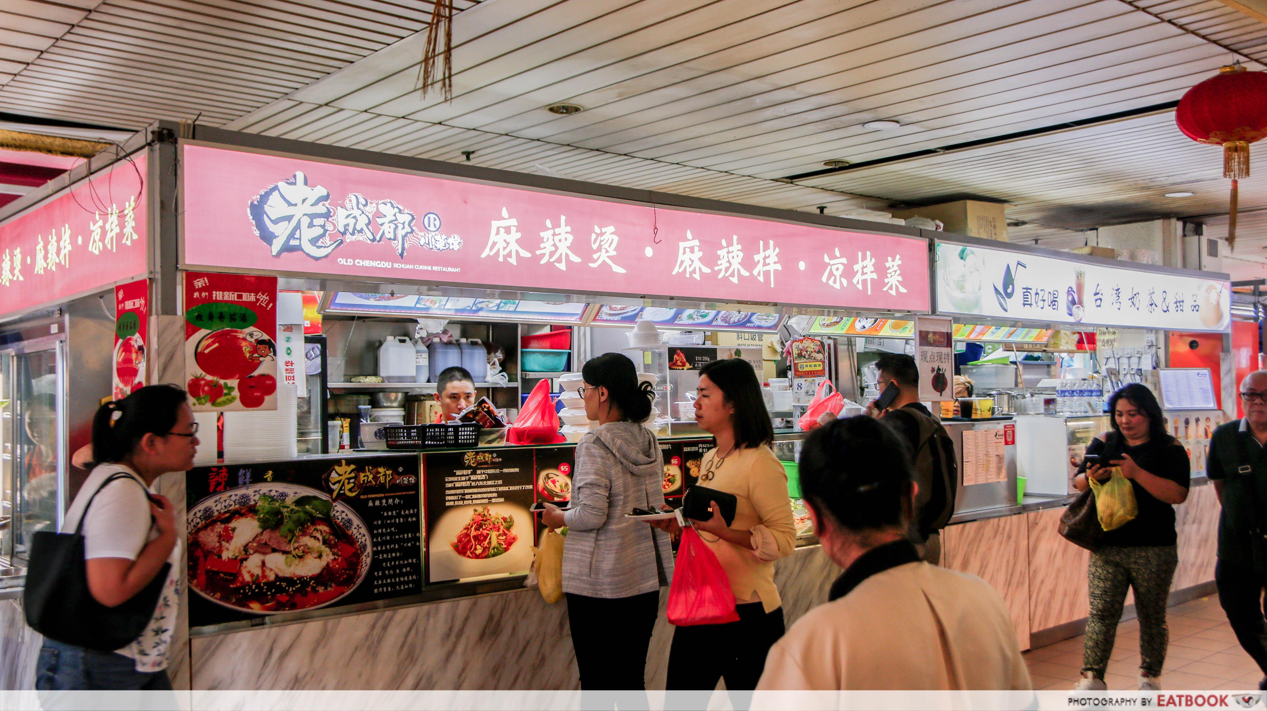 old chengdu - shopfront