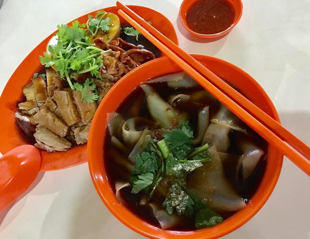 pek kio food centre - Kway Chap
