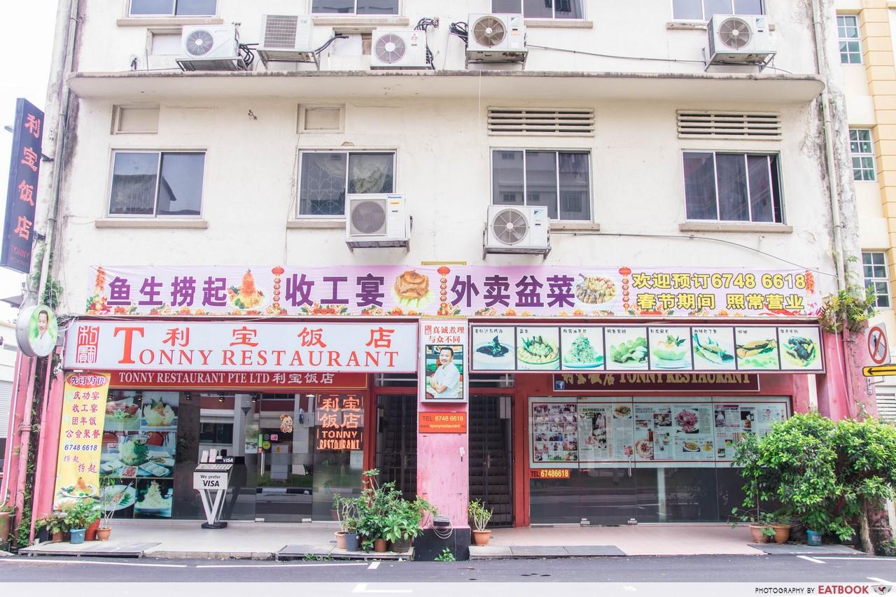 tonny restaurant - shopfront