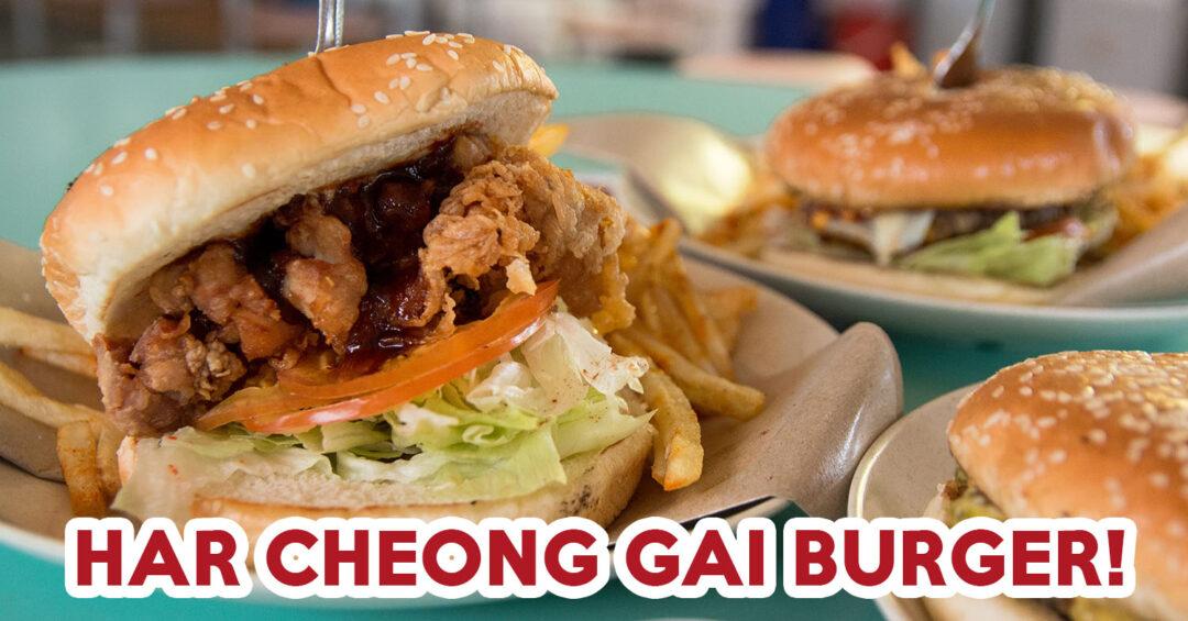 I Love Burger Lah! - Feature Image