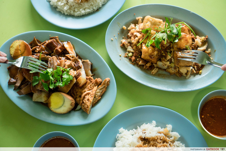 Braised Duck Rice- Say Seng Tau Kua Pau