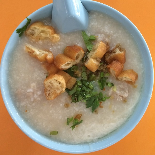 Clementi 448 - Soon Lee Porridge