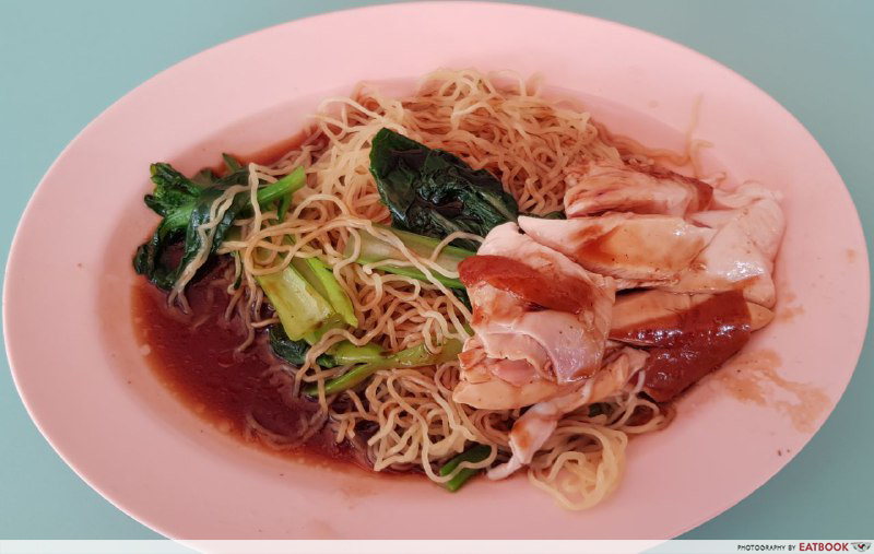 Ghim Moh Food Centre - Lucky Poh HK Noodles & Rice