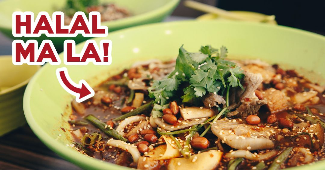Halal Ma La feature image