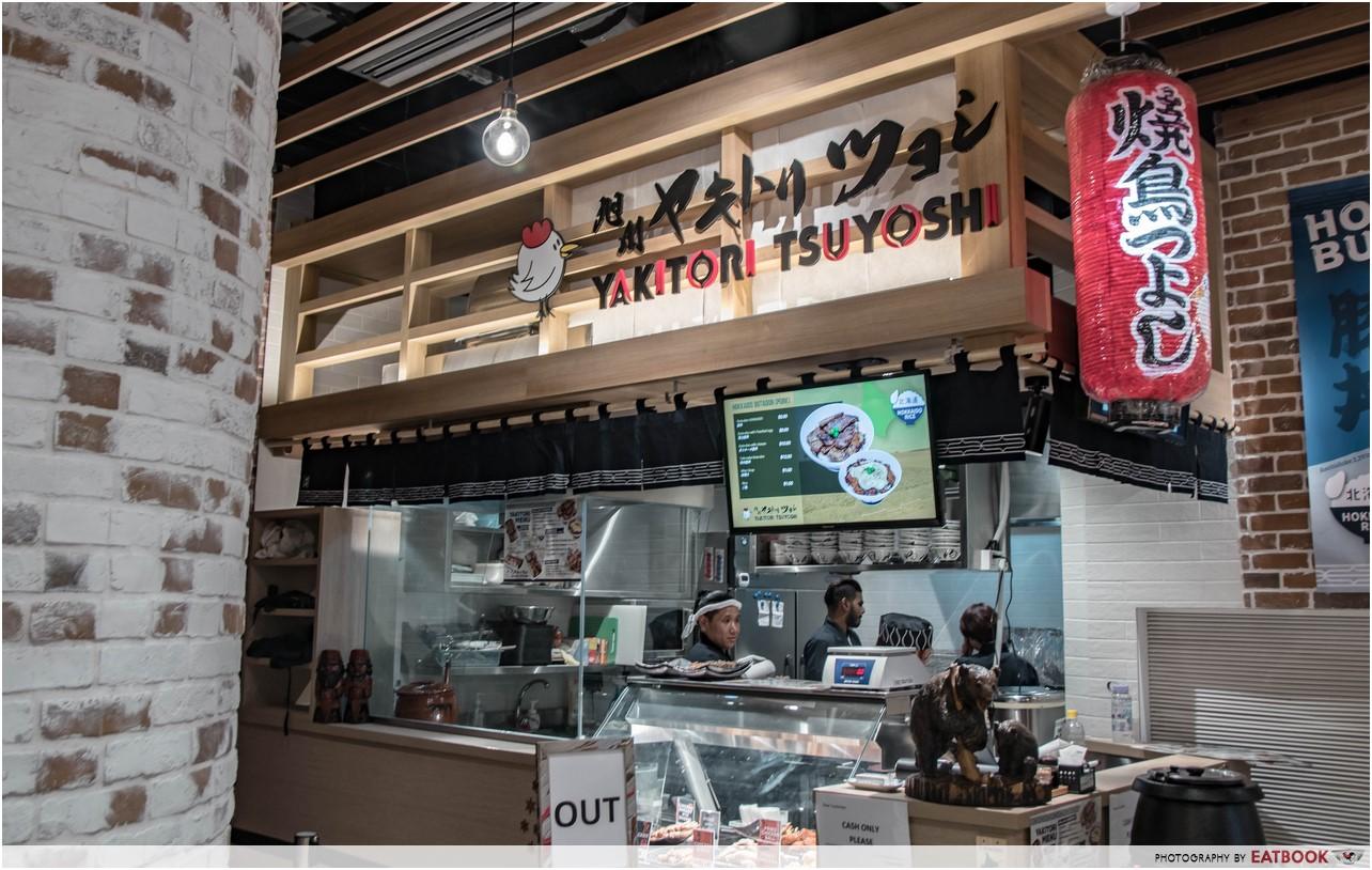 Hokkaido Marche - Yakitori Tsuyoshi storefront