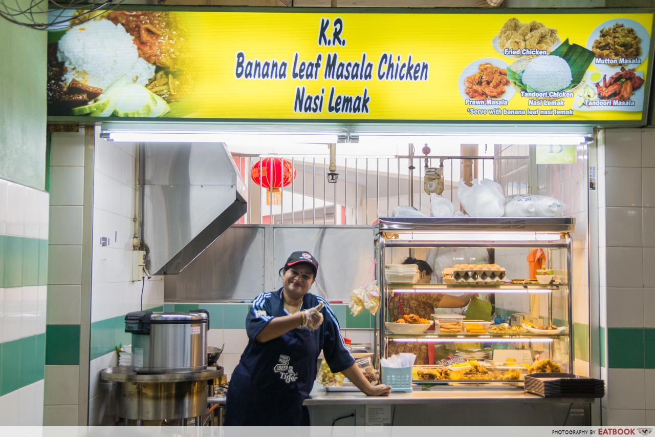 KR Banana Leaf - storefront
