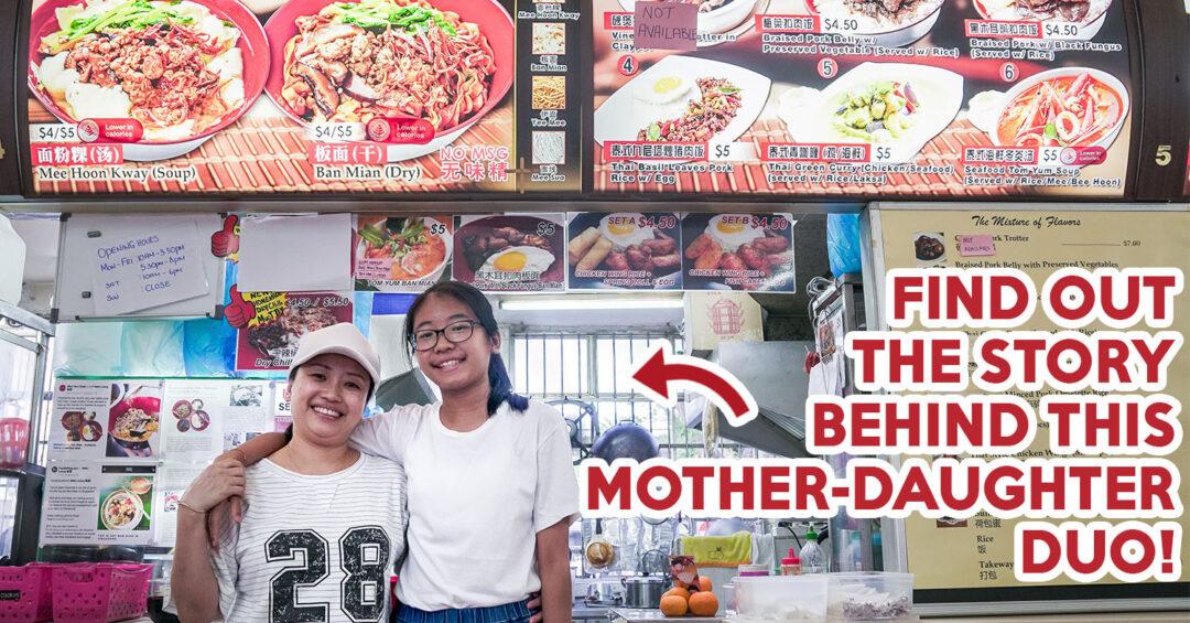 Madam Leong Ban Mian - feature image