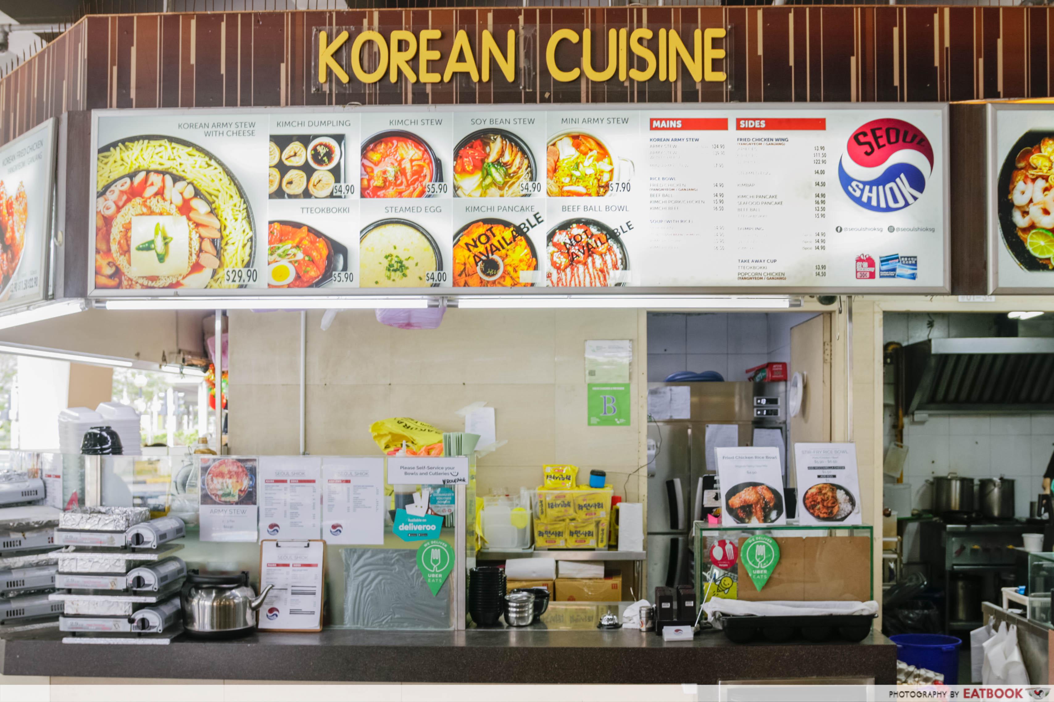 Seoul Shiok - storefront