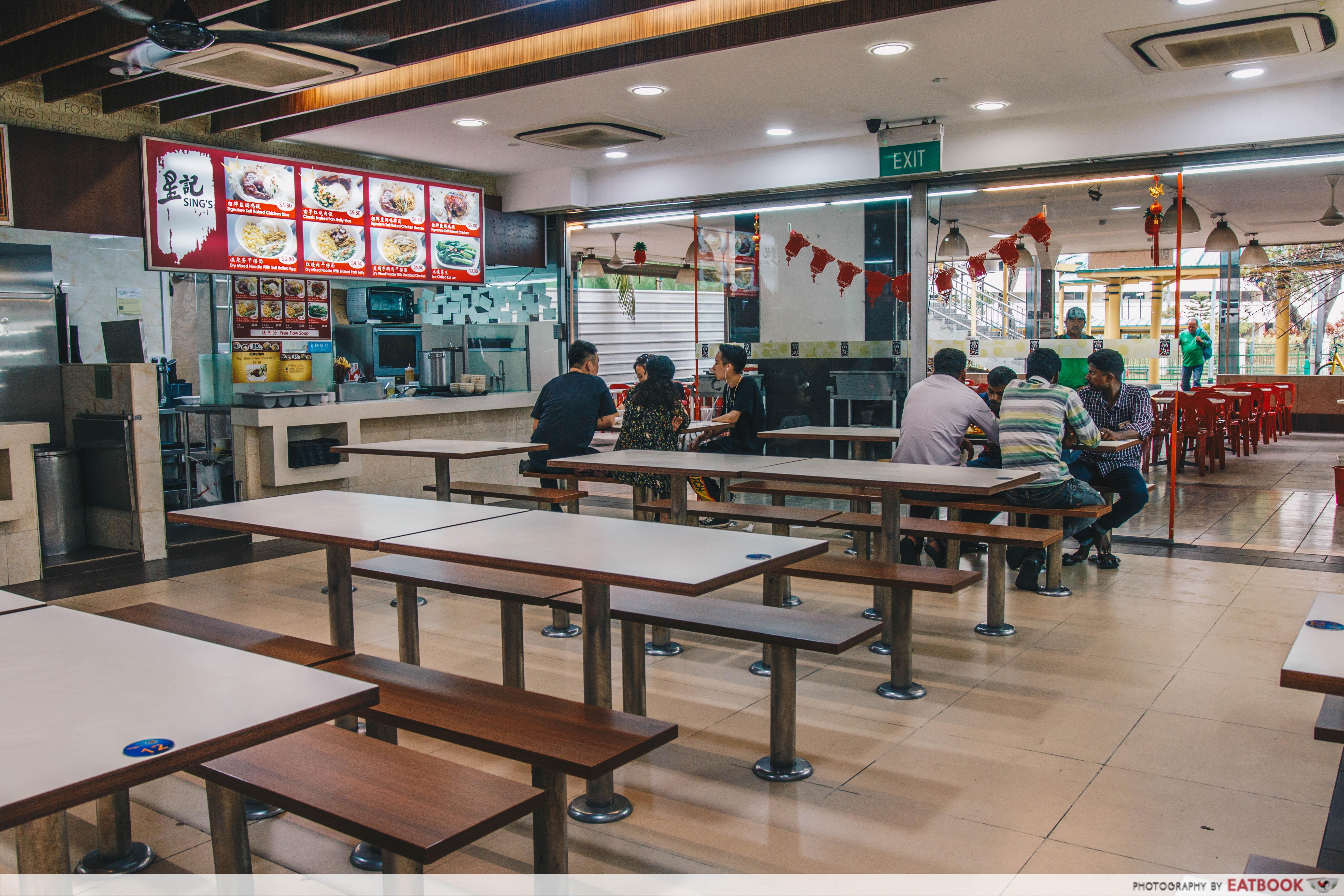 Sing HK Cafe - Ambience Shot