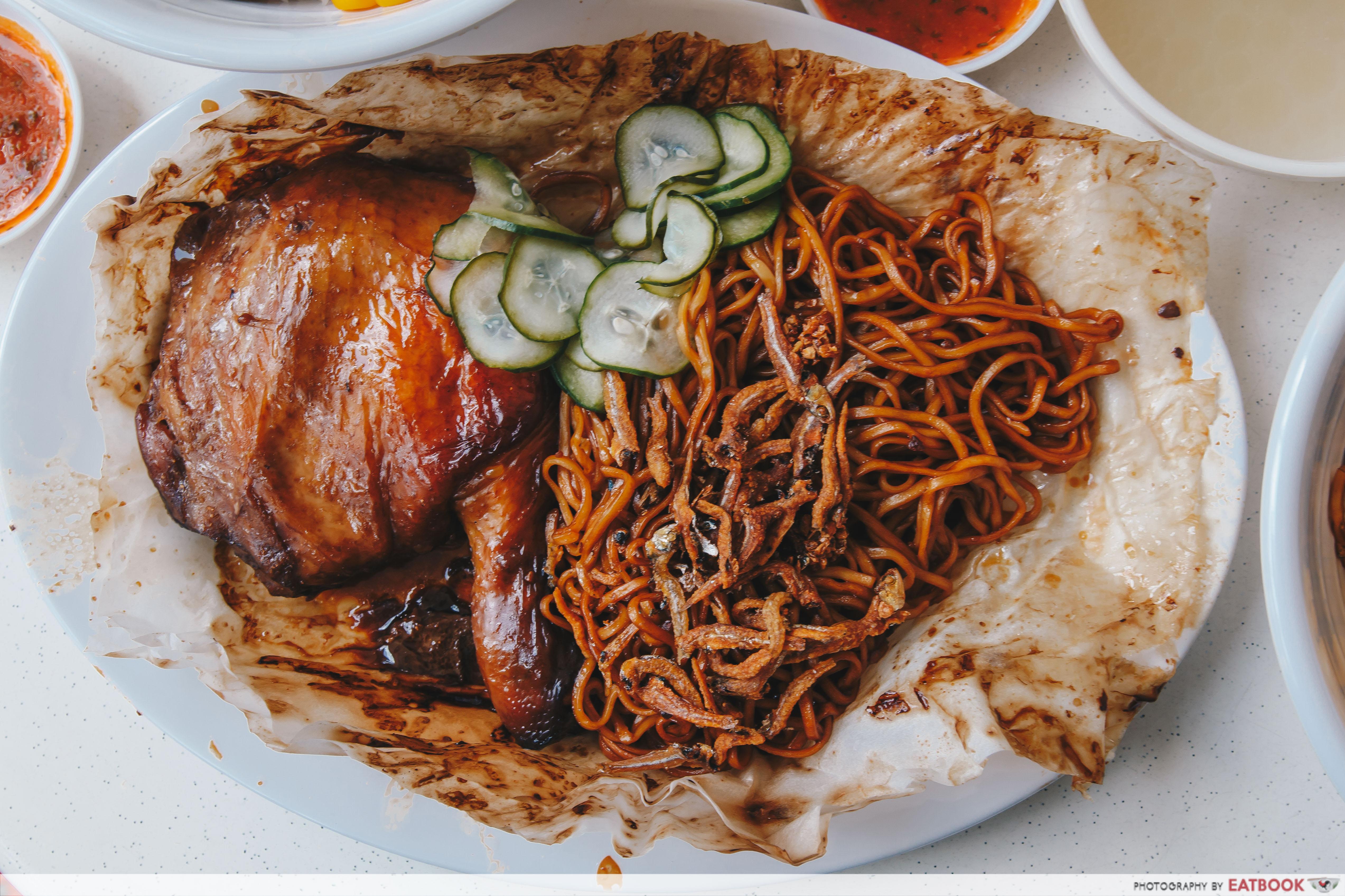 Sing HK Cafe - Signature Salt Baked Chicken Noodle